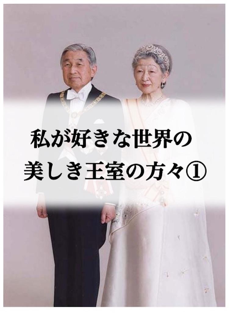 f:id:sobakasukarashimie:20190430104959j:image