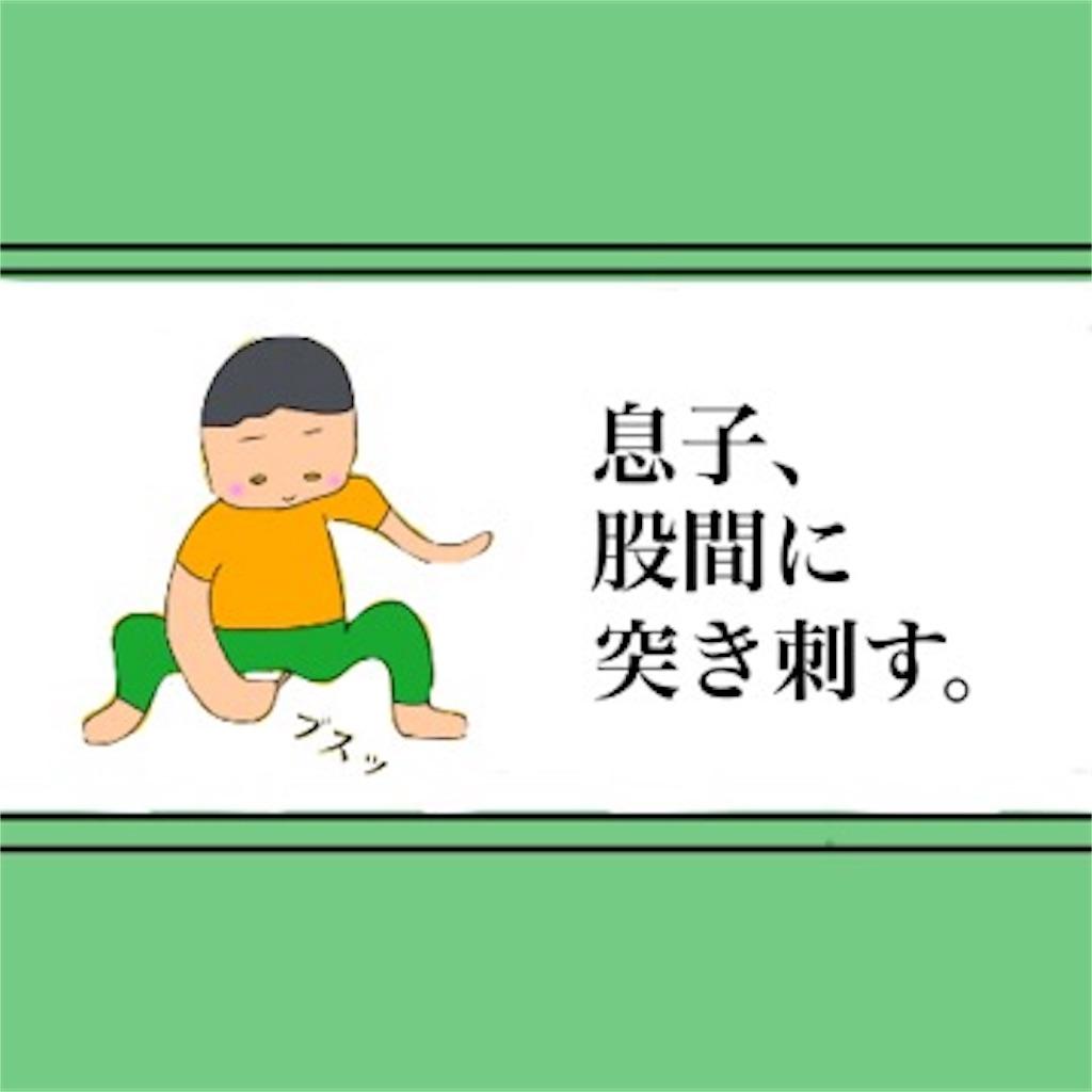 f:id:sobakasukarashimie:20190509235732j:image