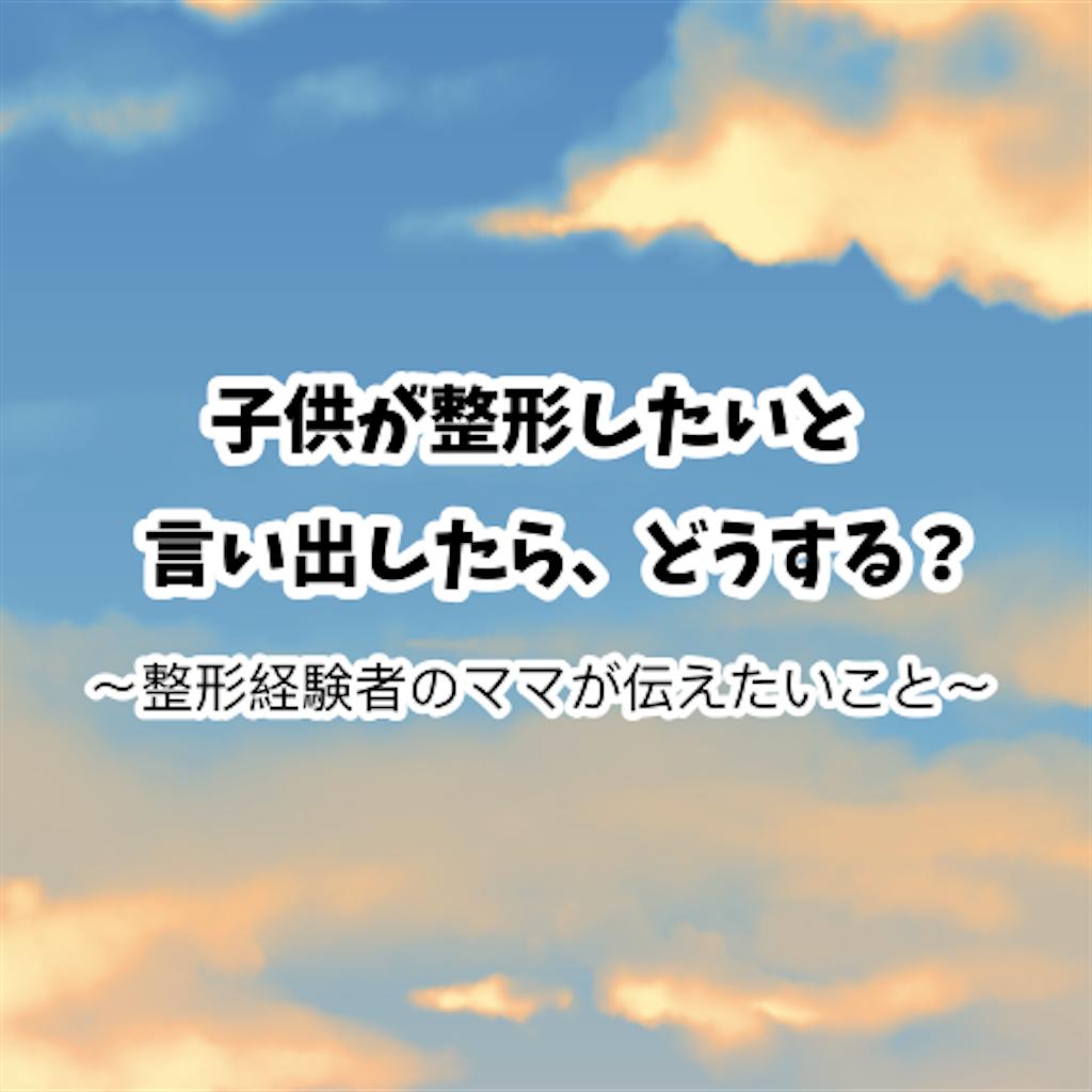 f:id:sobakasukarashimie:20190515022125p:image