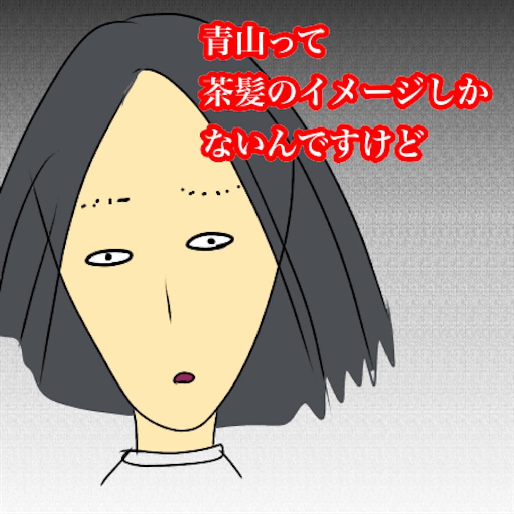 f:id:sobakasukarashimie:20190517115700p:image