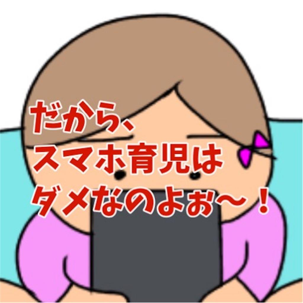 f:id:sobakasukarashimie:20190523141706j:image