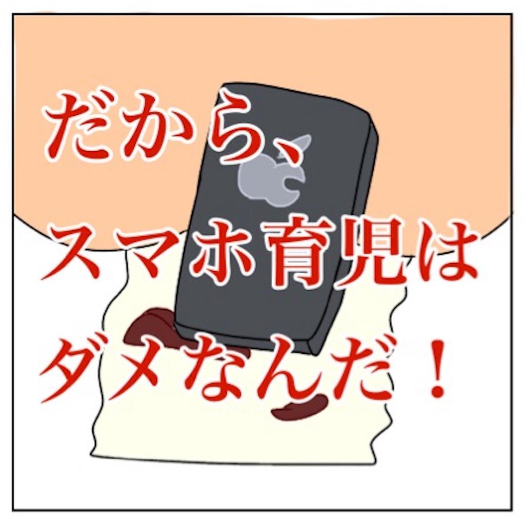 f:id:sobakasukarashimie:20190523141718j:image