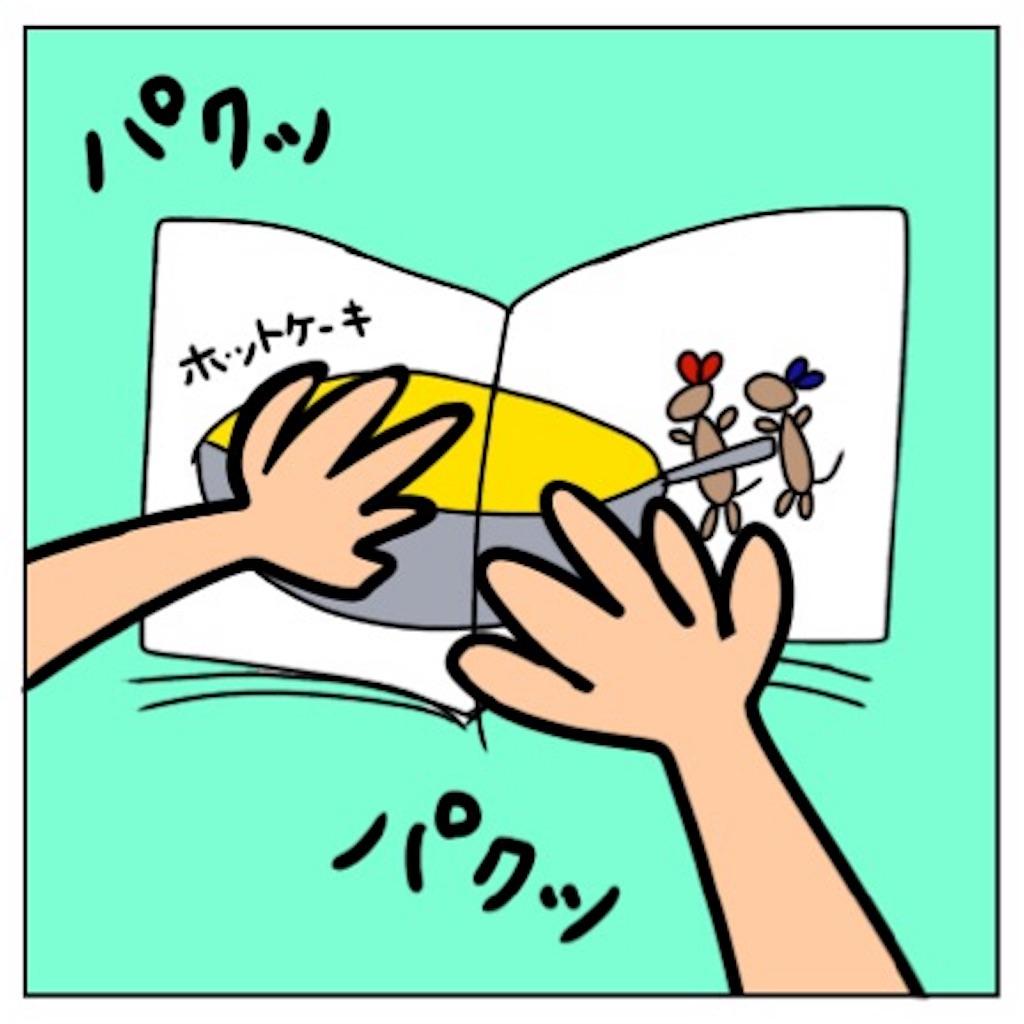 f:id:sobakasukarashimie:20190527120730j:image