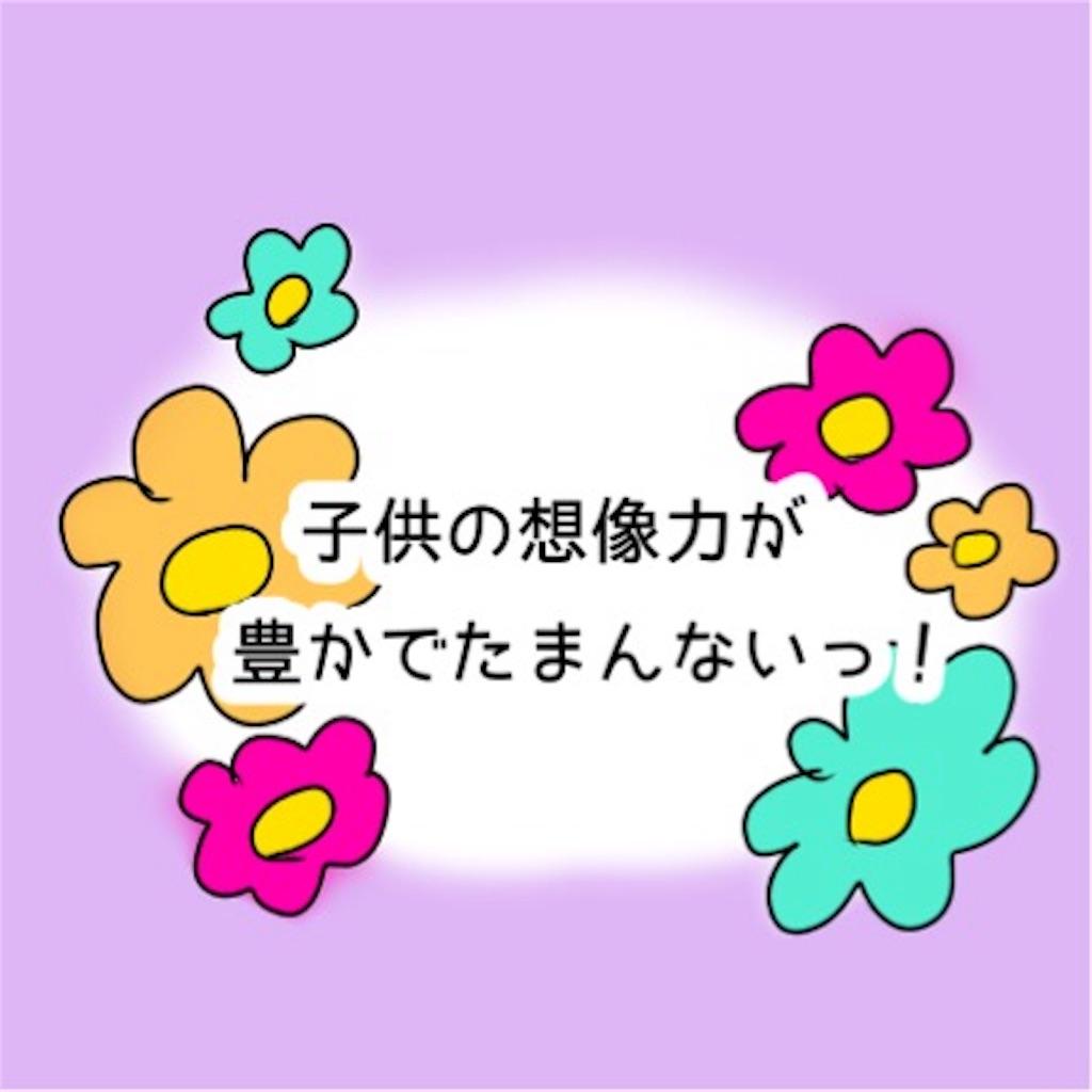f:id:sobakasukarashimie:20190527120733j:image