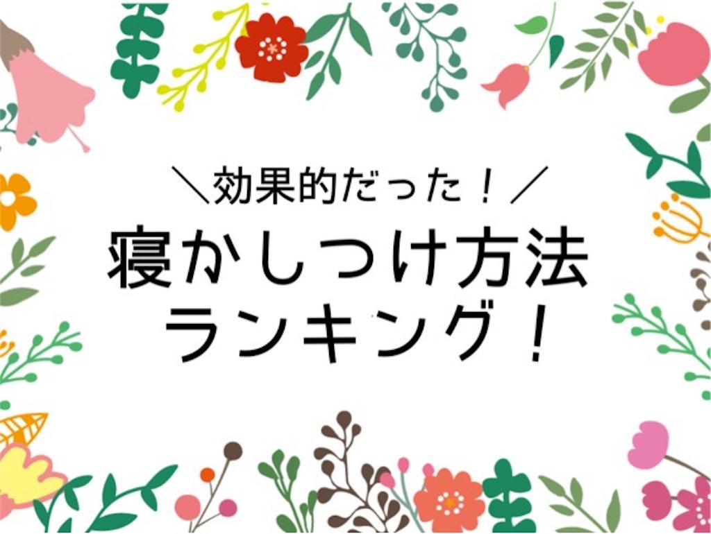 f:id:sobakasukarashimie:20190529045425j:image