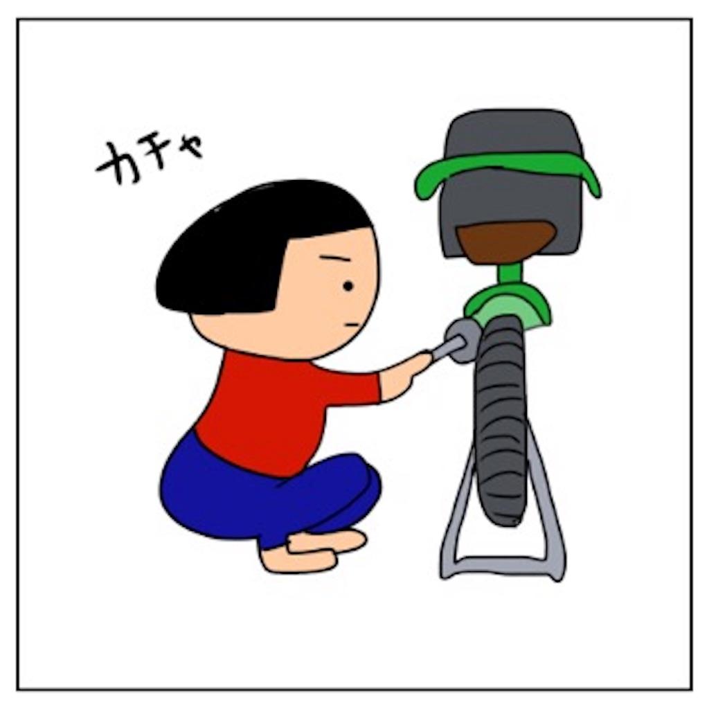 f:id:sobakasukarashimie:20190529053447j:image