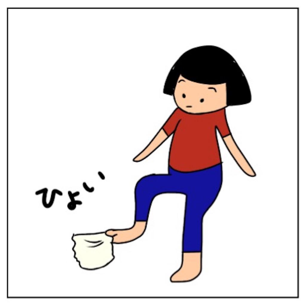 f:id:sobakasukarashimie:20190530051414j:image