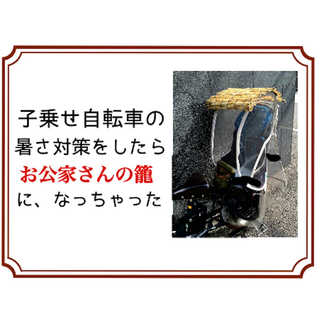 f:id:sobakasukarashimie:20190531130357p:image