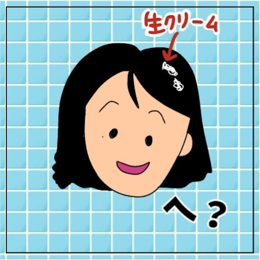 f:id:sobakasukarashimie:20190604230827j:image