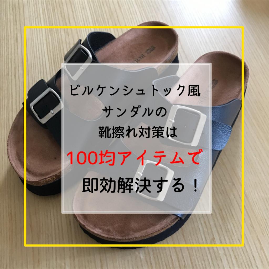 f:id:sobakasukarashimie:20190627162700p:plain