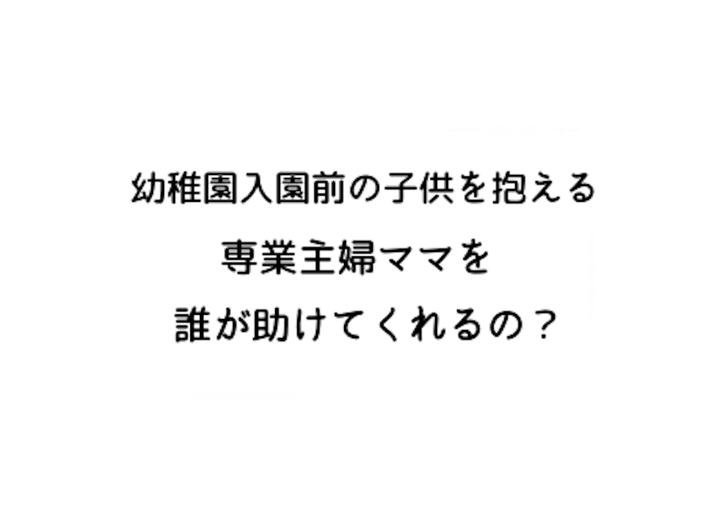f:id:sobakasukarashimie:20190630033553p:plain