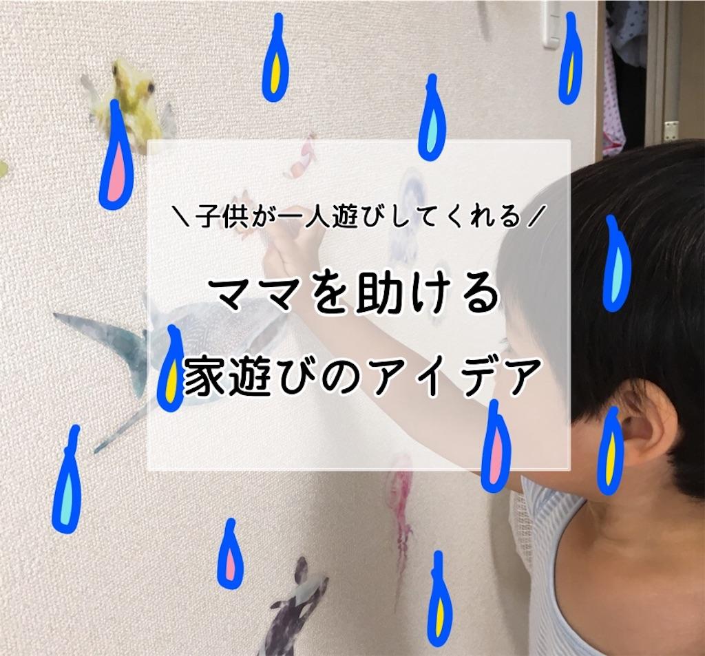 f:id:sobakasukarashimie:20190704175050j:image