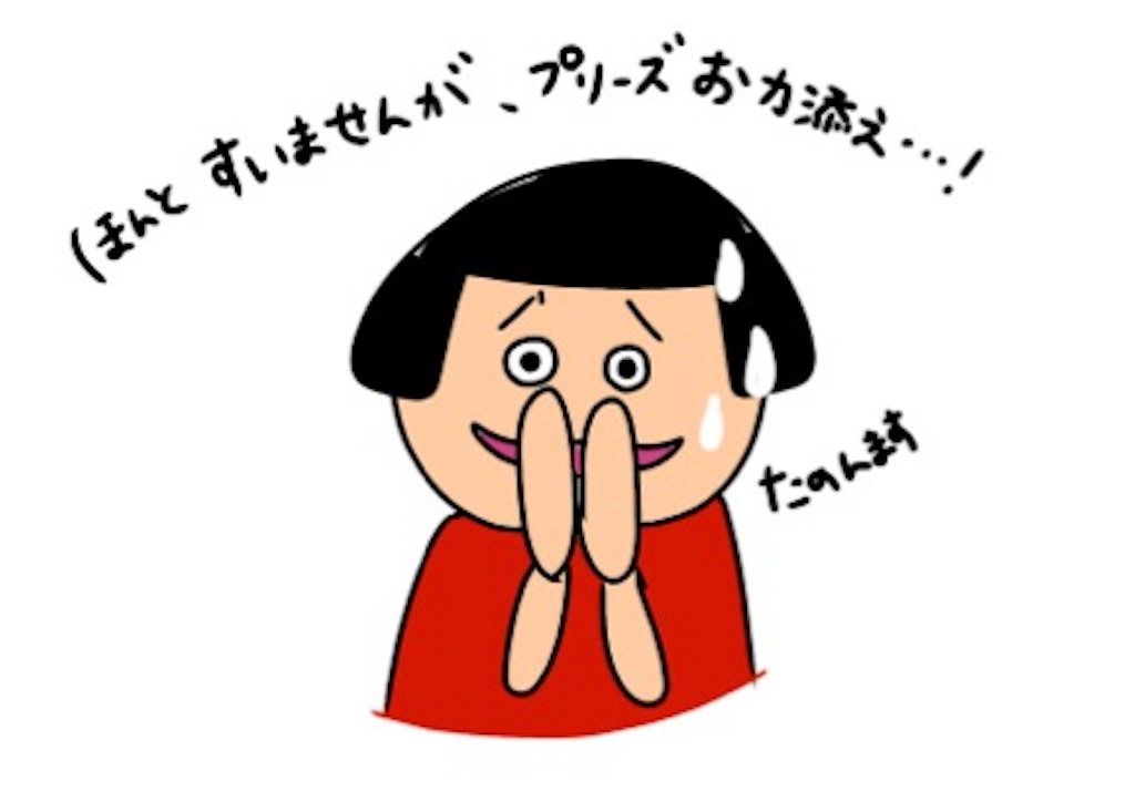 f:id:sobakasukarashimie:20190710221730j:plain