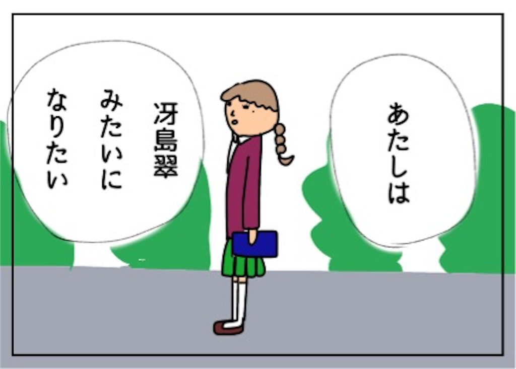 f:id:sobakasukarashimie:20190710235846j:image