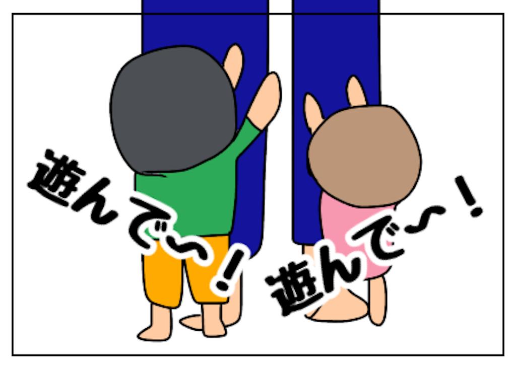f:id:sobakasukarashimie:20190711222516p:image