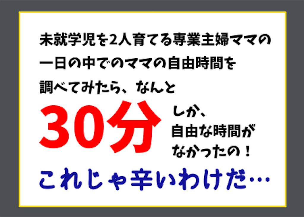 f:id:sobakasukarashimie:20190713012455p:image