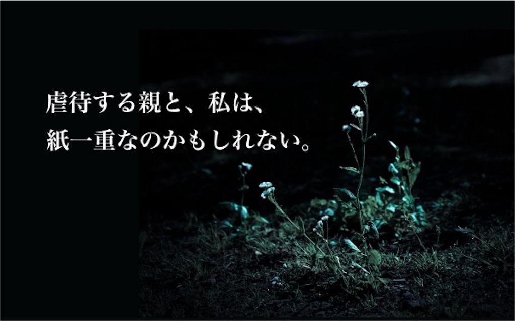 f:id:sobakasukarashimie:20191107131510j:image