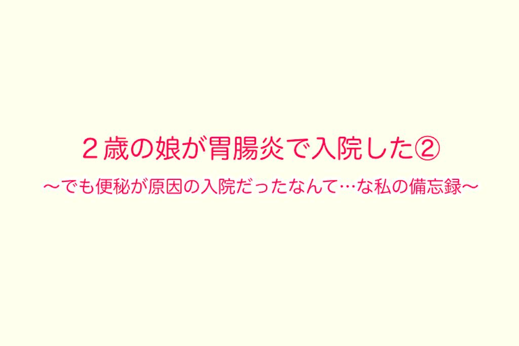 f:id:sobakasukarashimie:20191202123258p:image