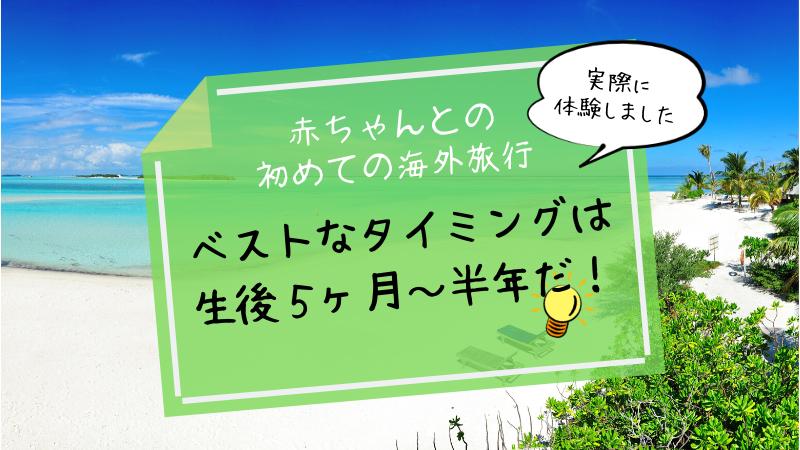 f:id:sobakasukarashimie:20191218040146p:plain