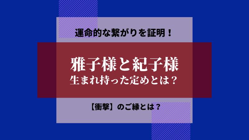f:id:sobakasukarashimie:20191222223341p:plain