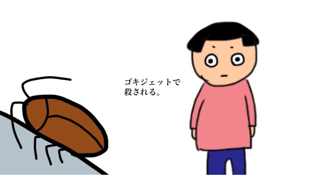 f:id:sobakasukarashimie:20200109120316j:image