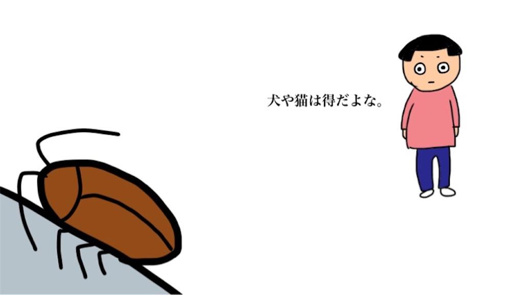 f:id:sobakasukarashimie:20200109120324j:image