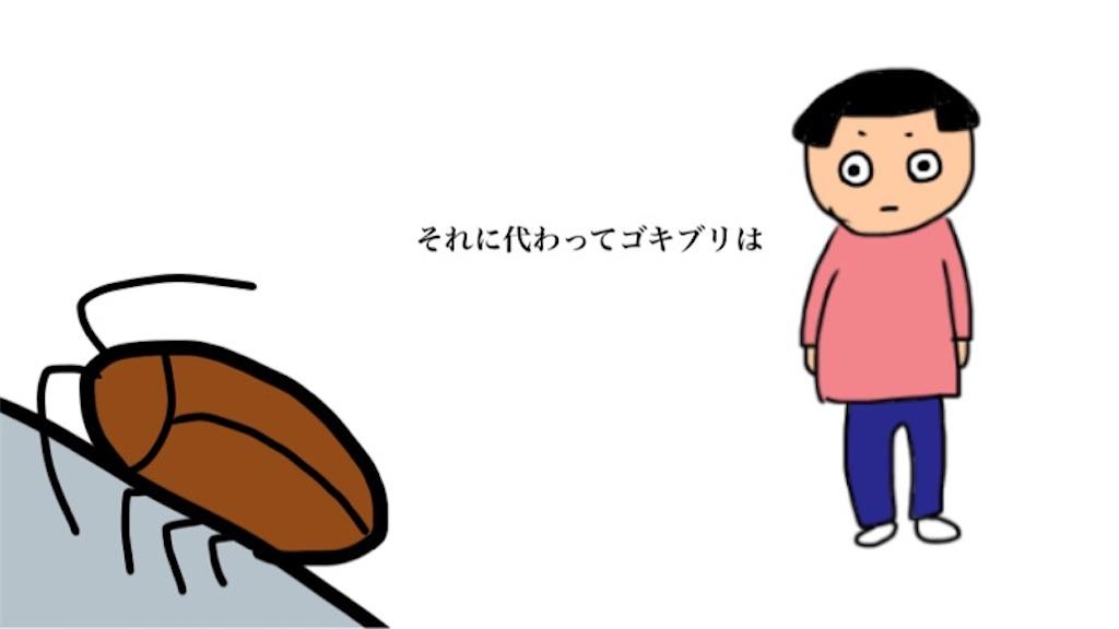 f:id:sobakasukarashimie:20200109120328j:image