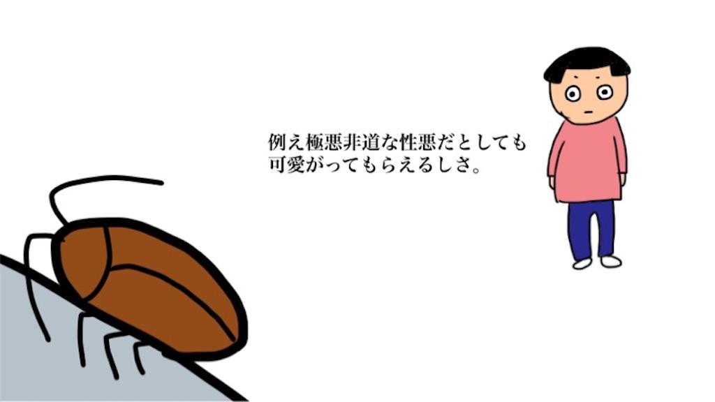 f:id:sobakasukarashimie:20200109120334j:image