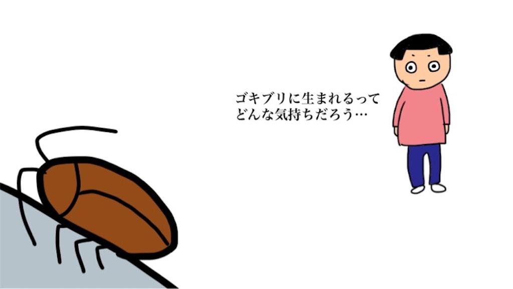 f:id:sobakasukarashimie:20200109120346j:image