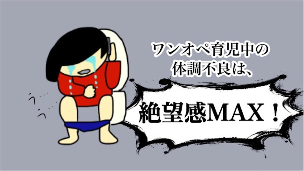 f:id:sobakasukarashimie:20200111055154j:image