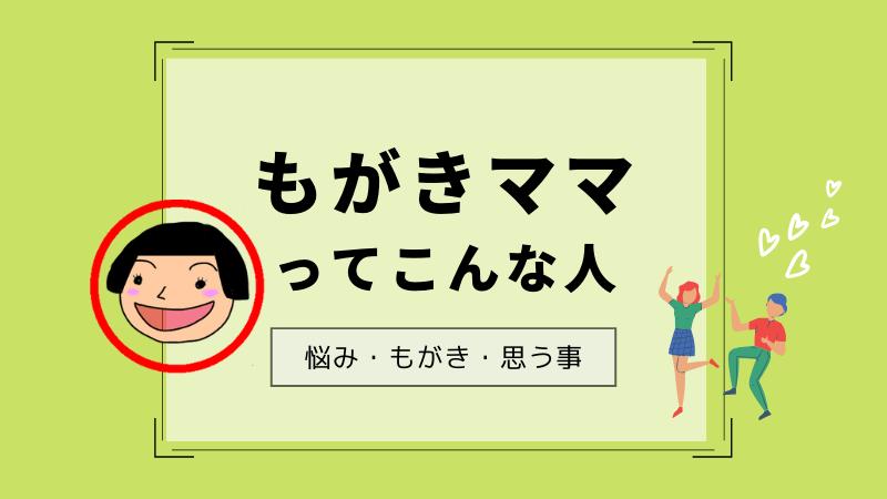 f:id:sobakasukarashimie:20200118045113p:plain