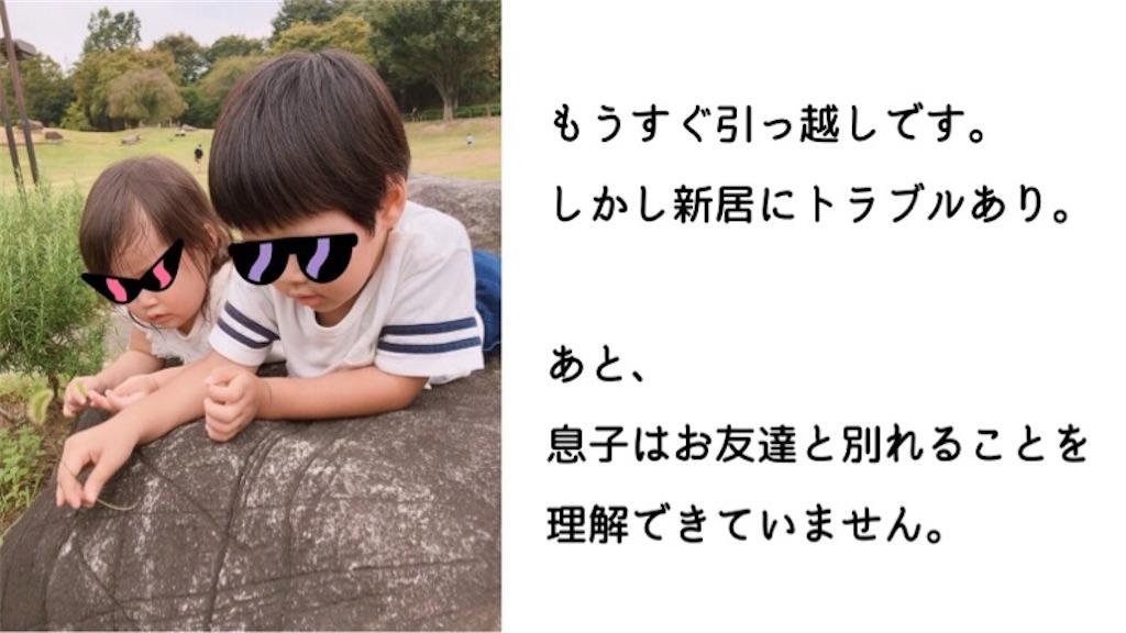 f:id:sobakasukarashimie:20200121171028j:image