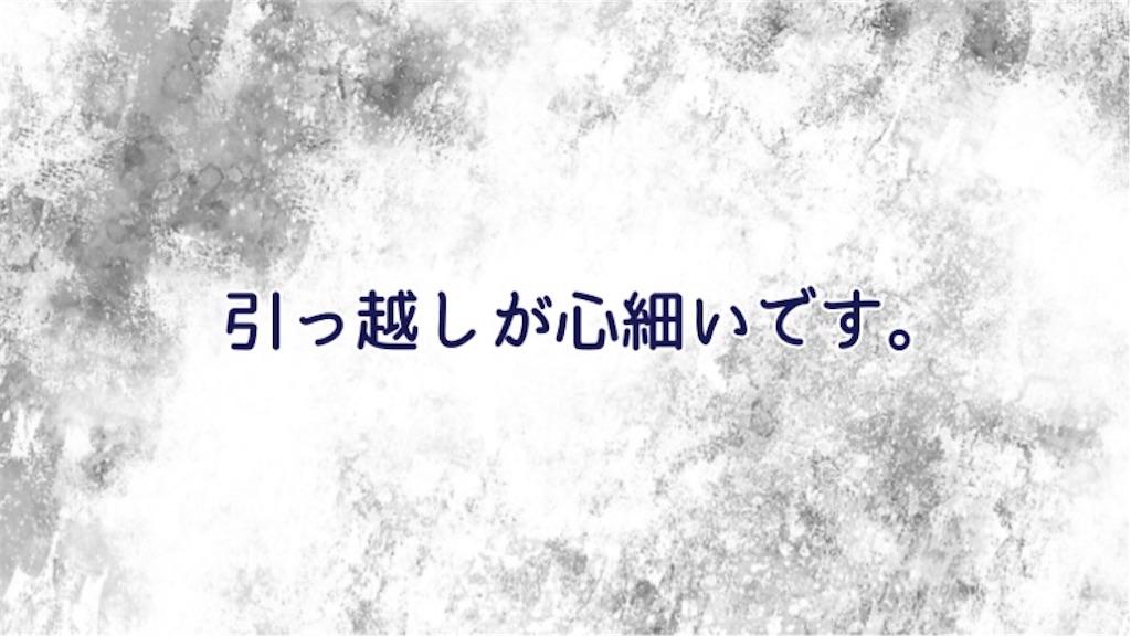 f:id:sobakasukarashimie:20200124142005j:image