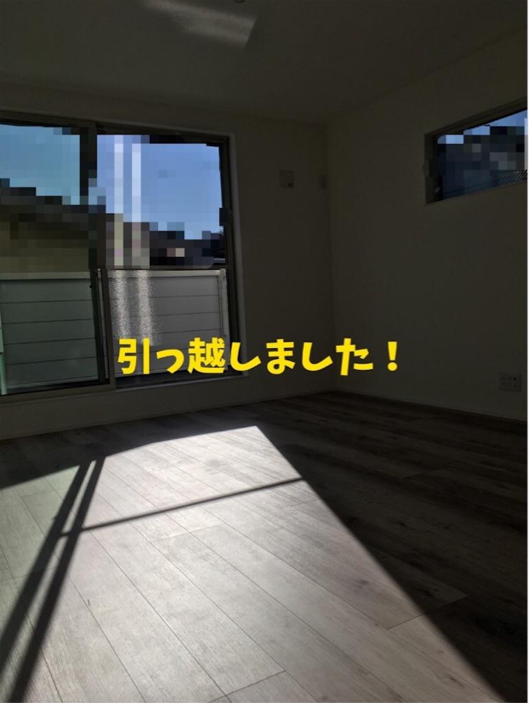 f:id:sobakasukarashimie:20200226064819j:image