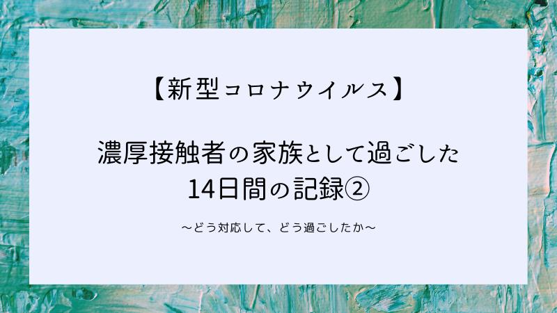 f:id:sobakasukarashimie:20200403081847p:plain