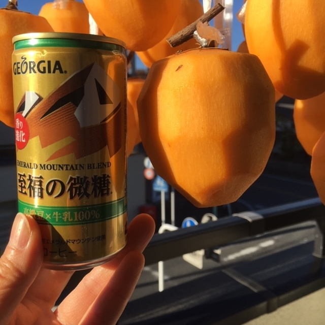 柿の大きさは185gの缶コーヒーより少し小さいくらい