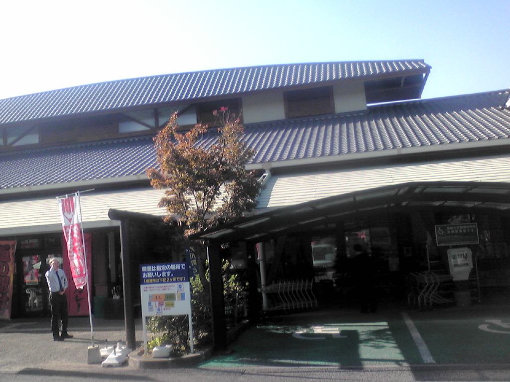 f:id:sobakouboumarusin:20161112120516j:plain