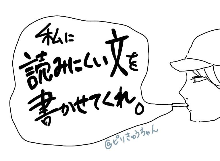 f:id:sobameshi5:20191217211351j:plain