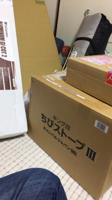 f:id:sobasuki:20161204224029j:plain