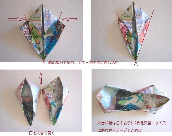 f:id:soboku-kobe:20160716170128j:plain