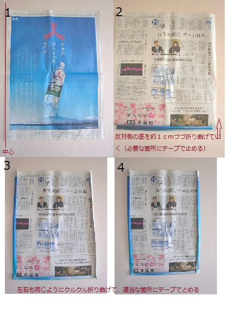 f:id:soboku-kobe:20160716170913j:plain
