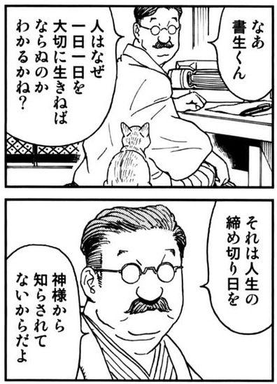 f:id:soboku-kobe:20160923092910p:plain