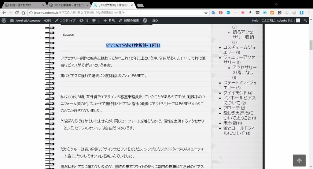 f:id:soboku-kobe:20161009082200p:plain