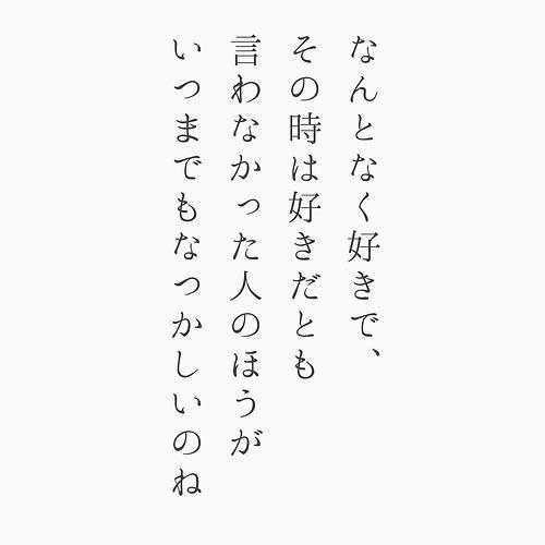f:id:soboku-kobe:20161104223419p:plain:w400