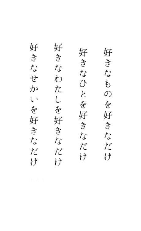 f:id:soboku-kobe:20161104224412p:plain:w300