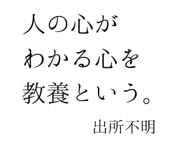 f:id:soboku-kobe:20161105095031p:plain:w300