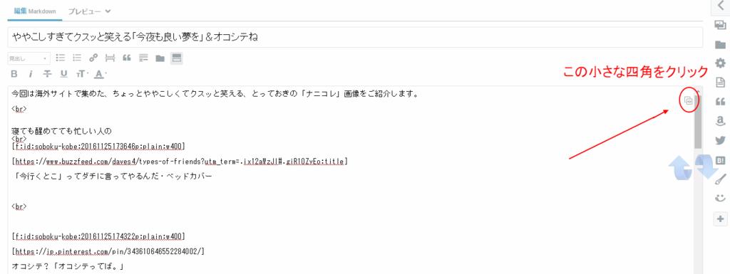 f:id:soboku-kobe:20161130131952p:plain