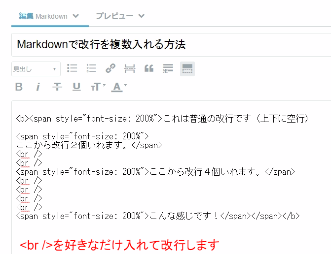 f:id:soboku-kobe:20161130203402p:plain