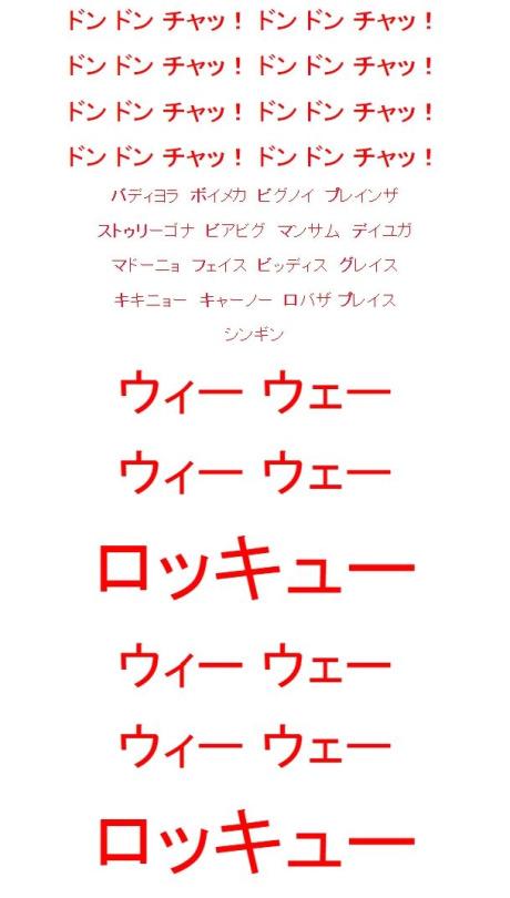 f:id:soboku-kobe:20161216173457p:plain