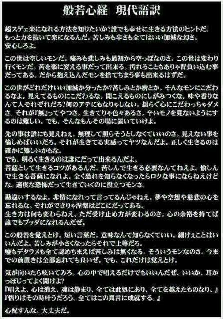 f:id:soboku-kobe:20170103205838p:plain